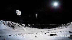 Chińczycy wylądowali na Księżycu. Zobacz nagranie z pobierania próbek
