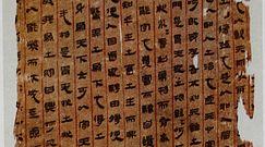 Anatomia człowieka według starożytnych lekarzy. Naukowcy odczytali rękopis sprzed 2,2 tys. lat