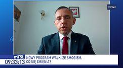 """Zmiany w programie """"Czyste Powietrze"""". Maksymalne dofinansowanie to 37 tys. zł"""