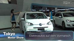 Tokyo Motor Show 2013: Volkswagen Twin Up!
