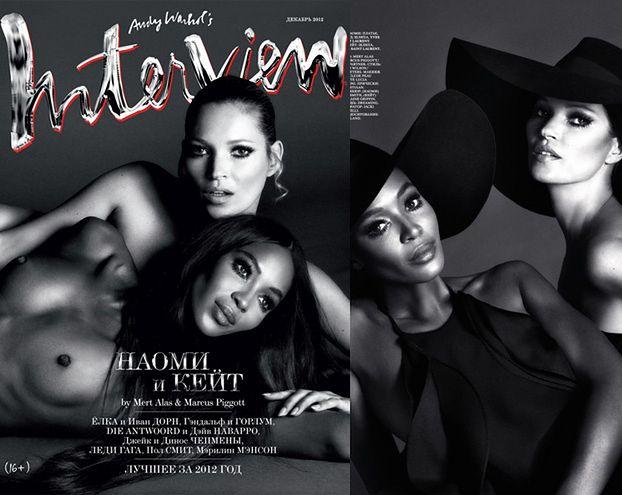 Naomi Campbell i Kate Moss NAGO NA OKŁADCE!