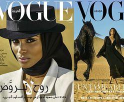 """Ciara dumnie spogląda ze swojej pierwszej okładki """"Vogue'a"""""""