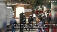 Zamach na uniwersytecie w Kairze