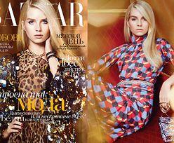 "Siostra Kate Moss na okładce ""Harper's Bazaar"""