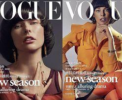 """Milla Jovovich na dwóch okładkach """"Vogue'a"""""""