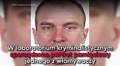 Śląska policja poszukuje włamywaczy. Opublikowano nagranie i portret