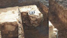 Sensacja archeologiczna na Górnym Śląsku. Średniowieczne odkrycie pod kościołem w Ujeździe