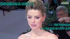 """Amber Heard pozwała twórców filmu """"London Fields"""""""