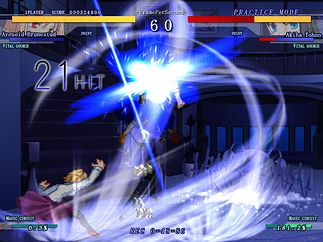 Melty Blood Actress