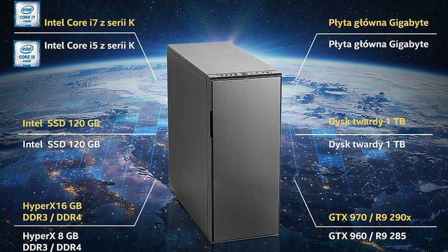 Komputery z limitowanej edycji Intel Extreme Masters dostępne w sprzedaży