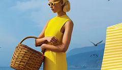 Żółty i jego odcienie. Modny kolor na wiosnę i lato 2014