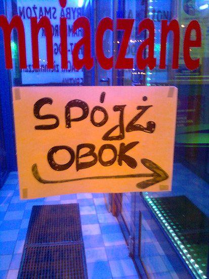 Kto nie zna ortografii? - zdjęcia Internautów