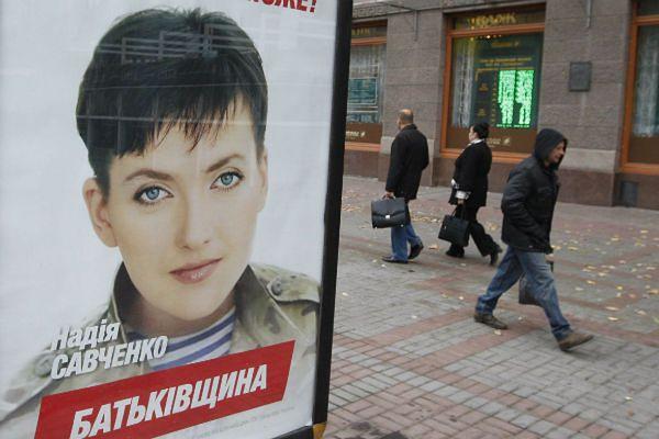 Nadia Sawczenko, plakat wyborczy