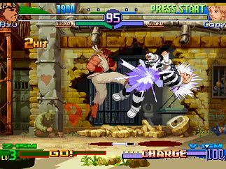 Street Fighter Zero 3 Upper
