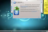 Kubuntu 11.10 Oneiric Ocelot - KDE