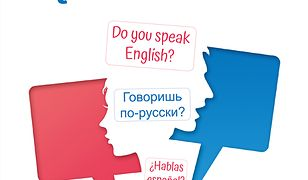 Jak skutecznie opanować język obcy? Samo Sedno