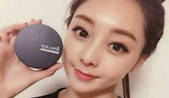 Naturalne składniki i kosmiczne technologie: kosmetyczne hity z Korei