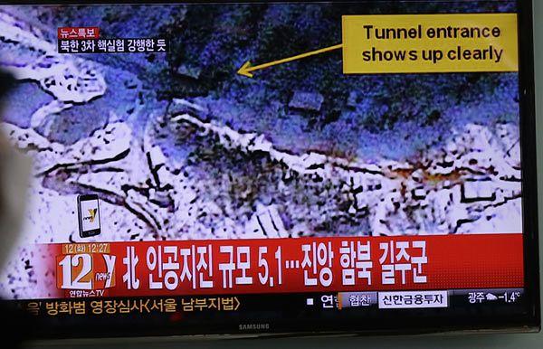 Korea Północna przeprowadziła próbę jądrową - to wyzwanie rzucone światu