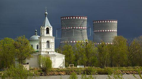 Rosjanie budują centrum danych zasilane energią jądrową