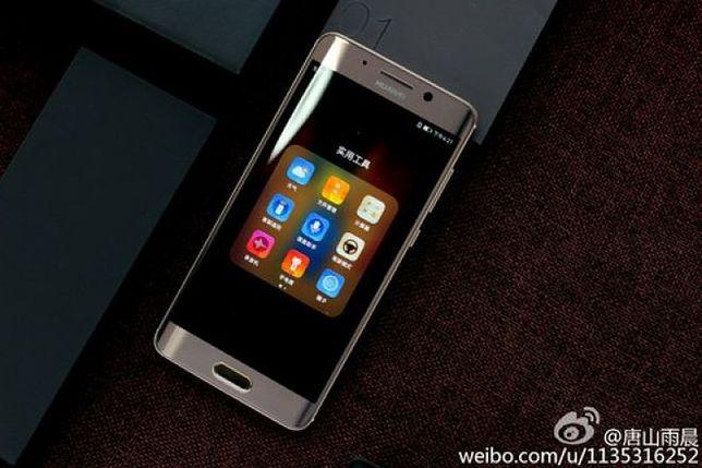 Huawei Mate 9 Pro oficjalnie - specyfikacja i cena