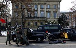 """""""Parasol"""" w akcji - jak harcerze likwidowali niemieckich zbrodniarzy"""