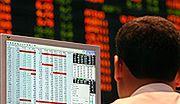 Ostra wyprzedaż na Wall Street, Dow spadł ponad 500 punktów