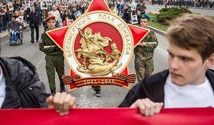 Donieck, uroczyste obchody Dnia Zwycięstwa, maj 2017 r.