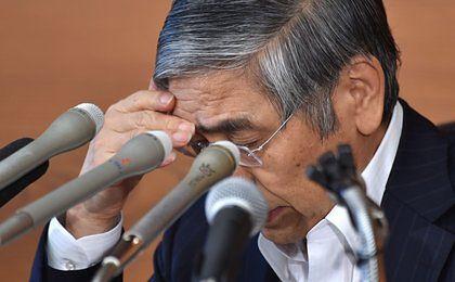 Bank Japonii rozczarował inwestorów. Jen rośnie w siłę