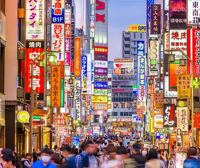 Japonia. Kraj Samurajów