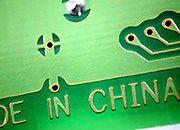 Chińskie produkty będą droższe?