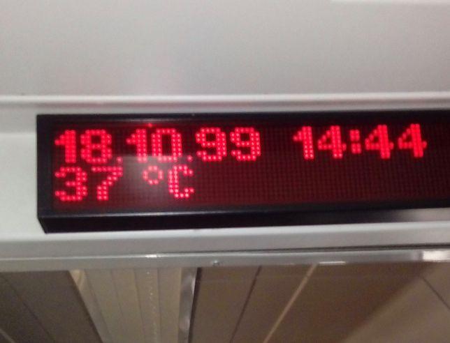Przez 5 godzin w pociągu relacji Świnoujście - Przemyśl temperatura oscylowała wokół 36-37 stopni.