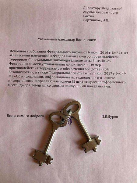 Jeśli Paweł Durow faktycznie wysłał taki list do szefa FSB, to jest śmiałym człowiekiem