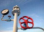 Min. Środowiska chce liberalizacji przepisów ws. wydobywania gazu łupkowego