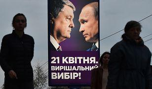 """""""21 kwietnia. Decydujący wybór"""" - głosi plakat wyborczy Petra Poroszenki przed drugą turą wyborów."""