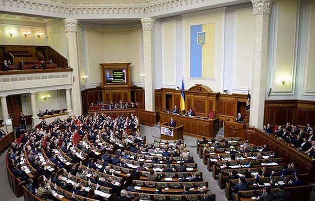 Prezydent Bronisław Komorowski przemawia w ukraińskim parlamencie