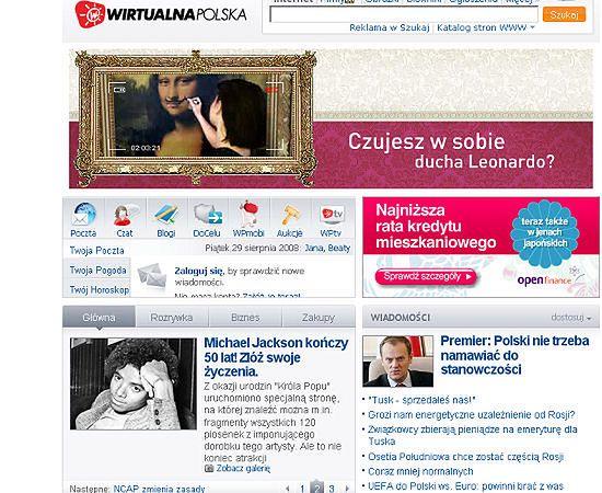 Wirtualna Polska została Solidnym Pracodawcą Roku 2007