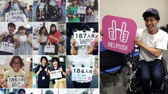 Zamierza przemierzać swój kraj na wózku inwalidzkim do 2019 r. W tym czasie chce dotrzeć do każdej z 47 prefektur.
