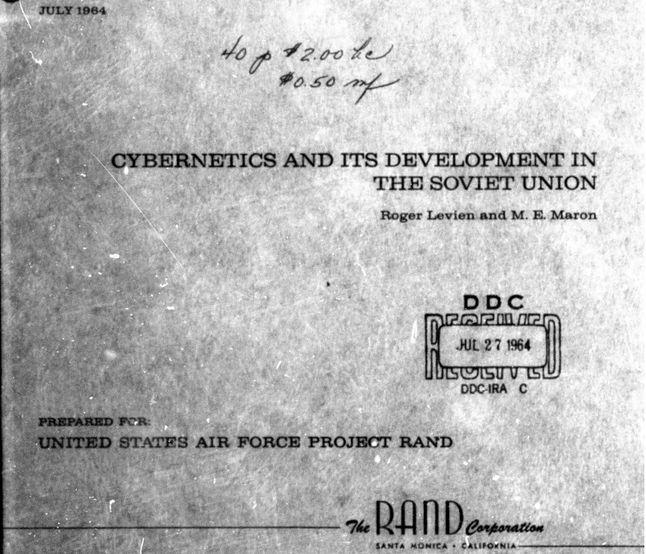 Sprawozdanie o postępach radzieckiej cybernetyki, zamówione na potrzeby armii USA