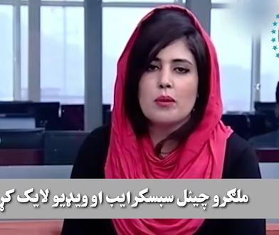 Afgańska dziennikarka Mena Mangal zastrzelona w Kabulu. Bała się o swoje życie