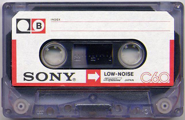 Na tej kasecie od Sony mieści się 3700 płyt Blu-Ray