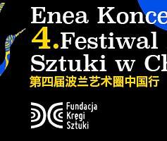 Polski plakat i jazz artystycznym produktem eksportowym do Chin
