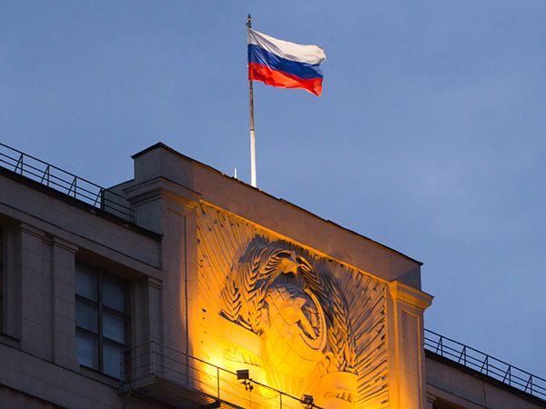 Rosyjski sąd zdecydował o zajęciu mienia ukraińskiego oligarchy w Moskwie