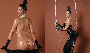 Reakcje internautów na gołą pupę Kim Kardashian