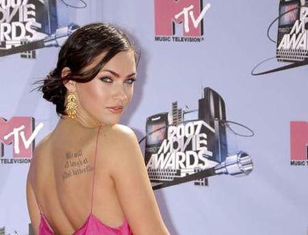 ''Jess i chłopaki'': Megan Fox dołączy do chłopaków
