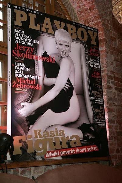 Katarzyna Figura nago w magazynie dla panów