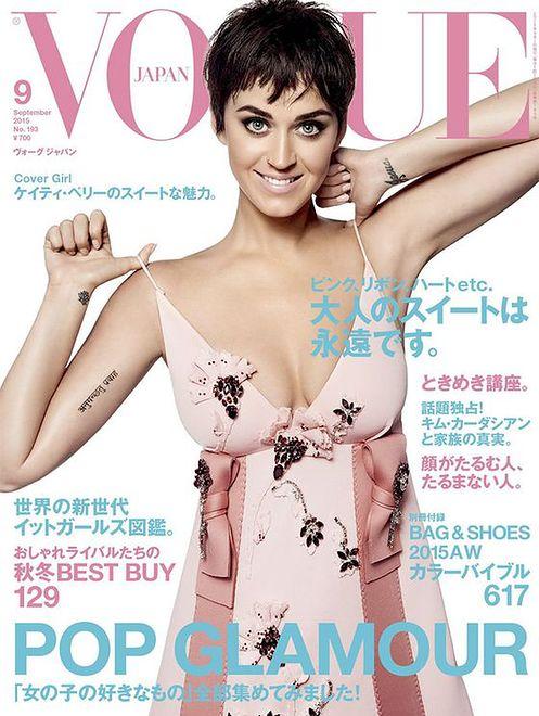 Katy Perry na okładce wrześniowego Vogue Japan