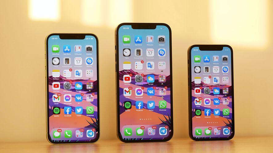 Prosser: Apple nie zrezygnuje z iPhone'a mini, za to może porzucić SE