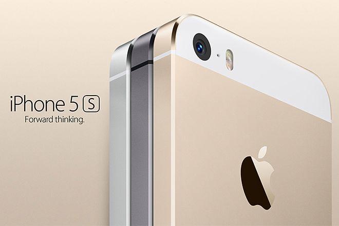 Qualcomm: 64-bitowy procesor w iPhone to tylko marketing