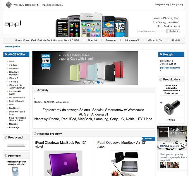 Sklep internetowy ap.pl (stan na 24 lipca 2015)