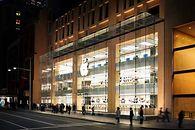Apple podaje wyniki finansowe za czwarty kwartał 2017 roku - Apple Store w Sydney